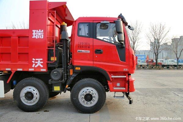 降价促销瑞沃Q9自卸车5.8米仅售28.55万