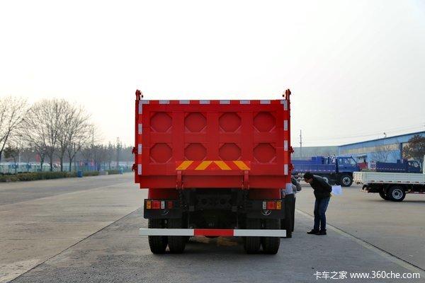 降价促销宿州瑞沃Q9自卸车仅售27.95万