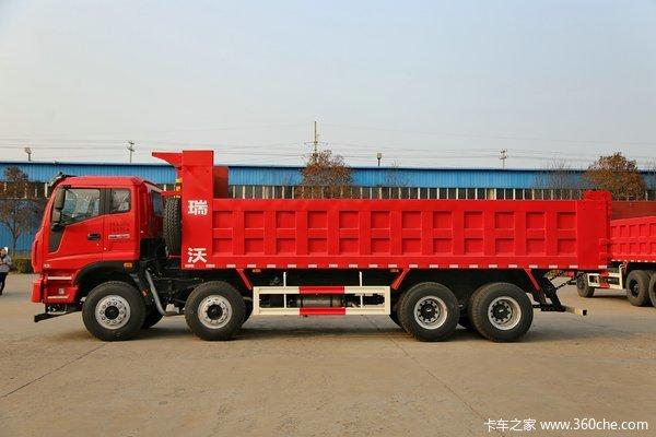 降价促销瑞沃Q9自卸车8*4仅售29.05万
