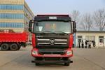 福田 瑞沃Q9 350马力 6X4 6米自卸车(BJ3255DLPJB-FC)图片