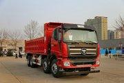 福田 瑞沃Q9RB 300马力 8X4 7米自卸车底盘(BJ3315DNPHC-FA)