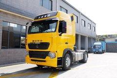 中国重汽 HOWO T7H重卡 480马力 4X2牵引车(快递车)(ZZ4187N361HD1B) 卡车图片