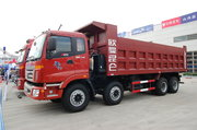 福田 欧曼ETX 9系重卡 400马力 8X4 7.6米自卸车(BJ3313DMPKC-XJ)