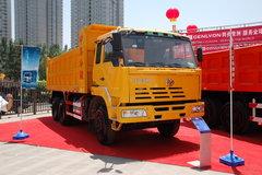 红岩 金刚重卡 290马力 6X4 4.8米自卸车(CQ3254SMG324) 卡车图片