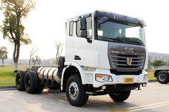 联合卡车U340 340马力 6X4 5.8米LNG自卸车(蓬翔轮边减速桥)(SQR3252N6T4)
