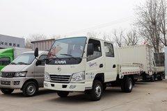 凯马 金运卡 87马力 2.5米双排栏板轻卡(汽油)(KMC1036Q26S5) 卡车图片