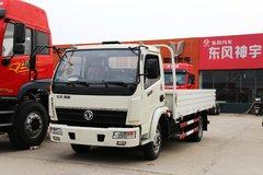 东风华神 御虎 112马力 汽油/CNG 4.2米单排栏板轻卡(DFD1032TKN1)