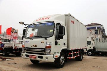 江淮 帅铃H330 141马力 3.79米排半厢式轻卡(HFC5043XXYP71K1C2V)