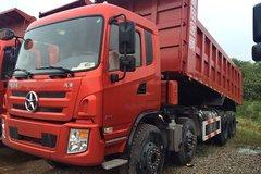 大运 风景重卡 290马力 8X4 6.4米自卸车(CGC3313D4RD) 卡车图片