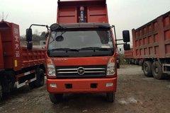 大运 运隆 130马力 4米自卸车(CGC3040HBC34D) 卡车图片