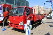 解放 J6F 150马力 4.8米排半栏板轻卡(CA1103P40K2L2E4A85)