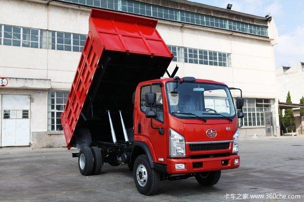 线上优惠2千一汽红塔经典7系自卸促销