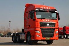 中国重汽 汕德卡SITRAK C7H重卡 360马力 6X4牵引车(ZZ4256N324HD1B) 卡车图片