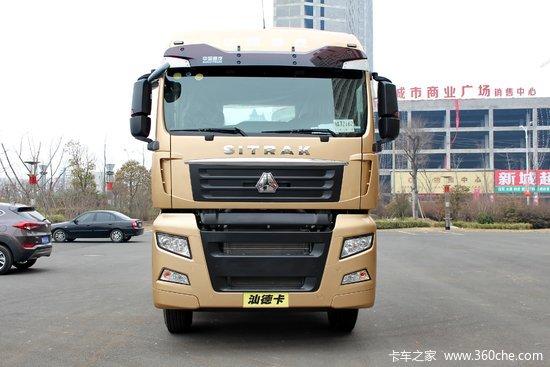 中国重汽 汕德卡SITRAK C7H重卡 440马力 6X4牵引车(ZZ4256V324HE1B)