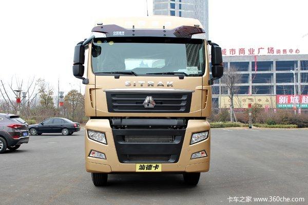 中国重汽 汕德卡SITRAK C7H重卡 540马力 4X2牵引车(高顶)