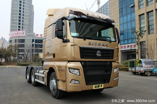 中国重汽 汕德卡SITRAK C7H重卡 400马力 6X4牵引车(ZZ4256V324HE1B)