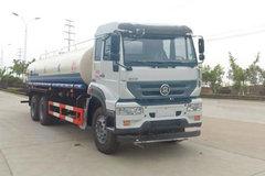 中国重汽 斯达斯太尔 280马力 6X4 洒水车(湖北成龙威-楚飞牌)(CLQ5250GSS5ZZ)