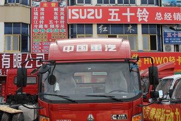 中国重汽HOWO 统帅 141马力 3280轴距单排轻卡底盘(短轴)(ZZ1047F341BD145)图片