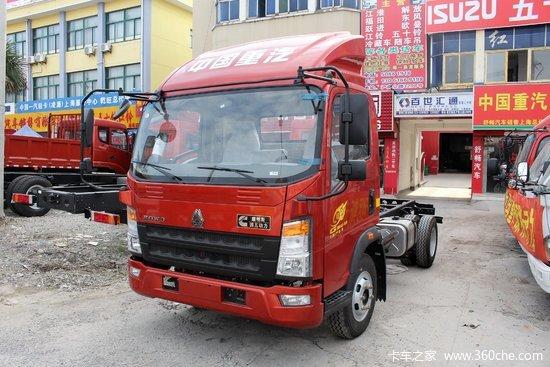 中国重汽HOWO 统帅 141马力 3280轴距单排轻卡底盘(短轴)(ZZ1047F341BD145)