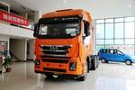上汽红岩 杰狮重卡 480马力 6X4牵引车(速比:3.7)(CQ4255HXG334)