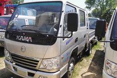凯马 金运卡 68马力 2.3米双排栏板轻卡(KMC1048LLB26S4) 卡车图片