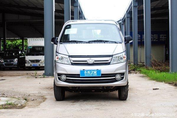 优惠3千元长安跨越王X5新车到店欢迎选购