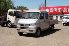东风 小霸王W 87马力 2.2米双排栏板微卡(DFA1020D50Q5) 卡车图片