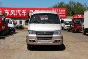 东风 小霸王W 87马力 2.5米双排厢式微卡(EQ5031XXYD50Q6AC)