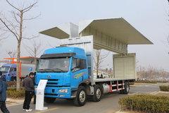 青岛解放 悍威(J5M)重卡 220马力 6X2 9.5米排半厢式载货车(CA1251P1K2L7T3EA80) 卡车图片