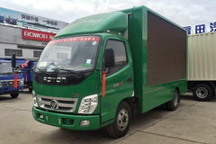 福田 奥铃TX 110马力 4X2单排宣传车(BJ5049XXC-AB) 卡车图片