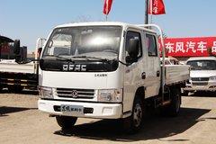 东风 多利卡D5S 102马力 3.4米双排栏板轻卡(DFA1041D35D6) 卡车图片