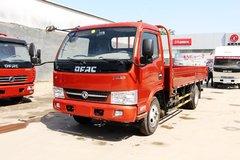 东风 凯普特E280 116马力 4.15米单排栏板轻卡(万里扬5挡)(DFA1041S20D5) 卡车图片