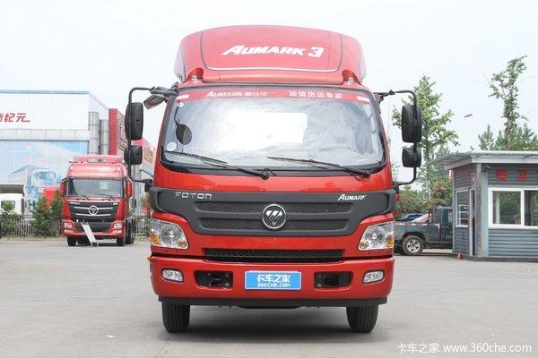 大连汽贸优惠0.2万欧马可3系载货促销中