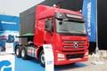 徐工 �h风G7重卡 375马力 6X4牵引车(NXG4250D5WC)