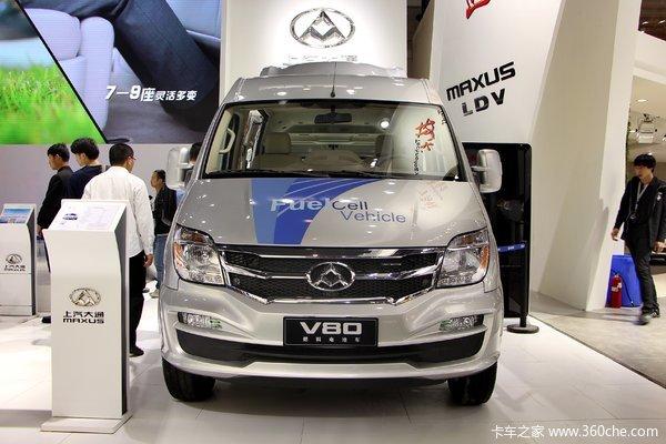 优惠0.3万上海大通V80封闭货车促销中