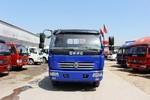 东风 多利卡D7 190马力 5.18米单排栏板轻卡(国六)(EQ1180S8CDE)