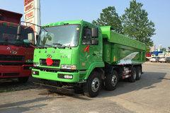华菱之星 重卡 270马力 8X4 6.8米自卸车(HN3310H27C2M4) 卡车图片