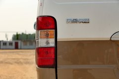 福田风景 快运版 129马力 4X2 冷藏车(BJ5036XLC-V1) 卡车图片