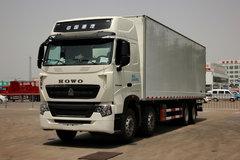中国重汽 HOWO T7H重卡 400马力 8X4 9.5米厢式载货车(ZZ5317XXYN466MD1B)