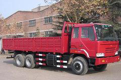 长征汽车 长征重卡 300马力 6X6 7.2米栏板载货车(CZ2256SU455)