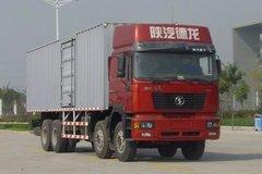 陕汽 德龙F2000重卡 375马力 8X4 9.5米厢式载货车(标准版)(SX5265XXYNT456) 卡车图片