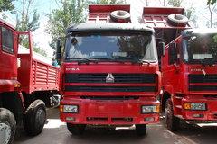 中国重汽 HOKA重卡 290马力 6X4平顶自卸车 卡车图片