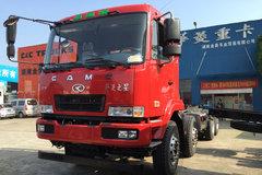 华菱之星 重卡 270马力 8X4 6.5米自卸车(HN3310BC34B8M4)