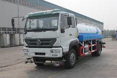 中国重汽 斯达斯太尔 180马力 4X2 洒水车(重汽绿叶牌)(JYJ5161GSSE)