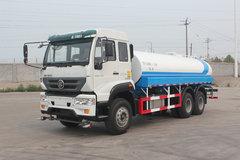 中国重汽 斯太尔M5G 280马力 6X4 洒水车(绿叶牌)(JYJ5251GSSE1)