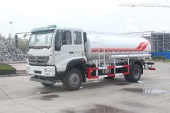 中国重汽 斯太尔M5G 180马力 4X2 洒水车(重汽绿叶牌)(JYJ5161TGYE)