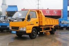 江铃 新顺达 109马力 3.9米自卸车(JX3044XG2)