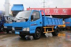 江铃 新顺达 109马力 3.6米自卸车(JMT3040XC2)