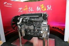 上菲红F3GCE611D*L 354马力 11.12L 国五 柴油发动机