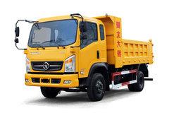 大运 征途 130马力 3.8米自卸车(CGC3040HBC34D) 卡车图片
